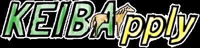 競馬情報や関連アプリの総合サイト[KEIBAPPLY]